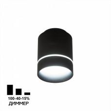 CL745011N Борн Черный Св-к Потол. 8W*4000K